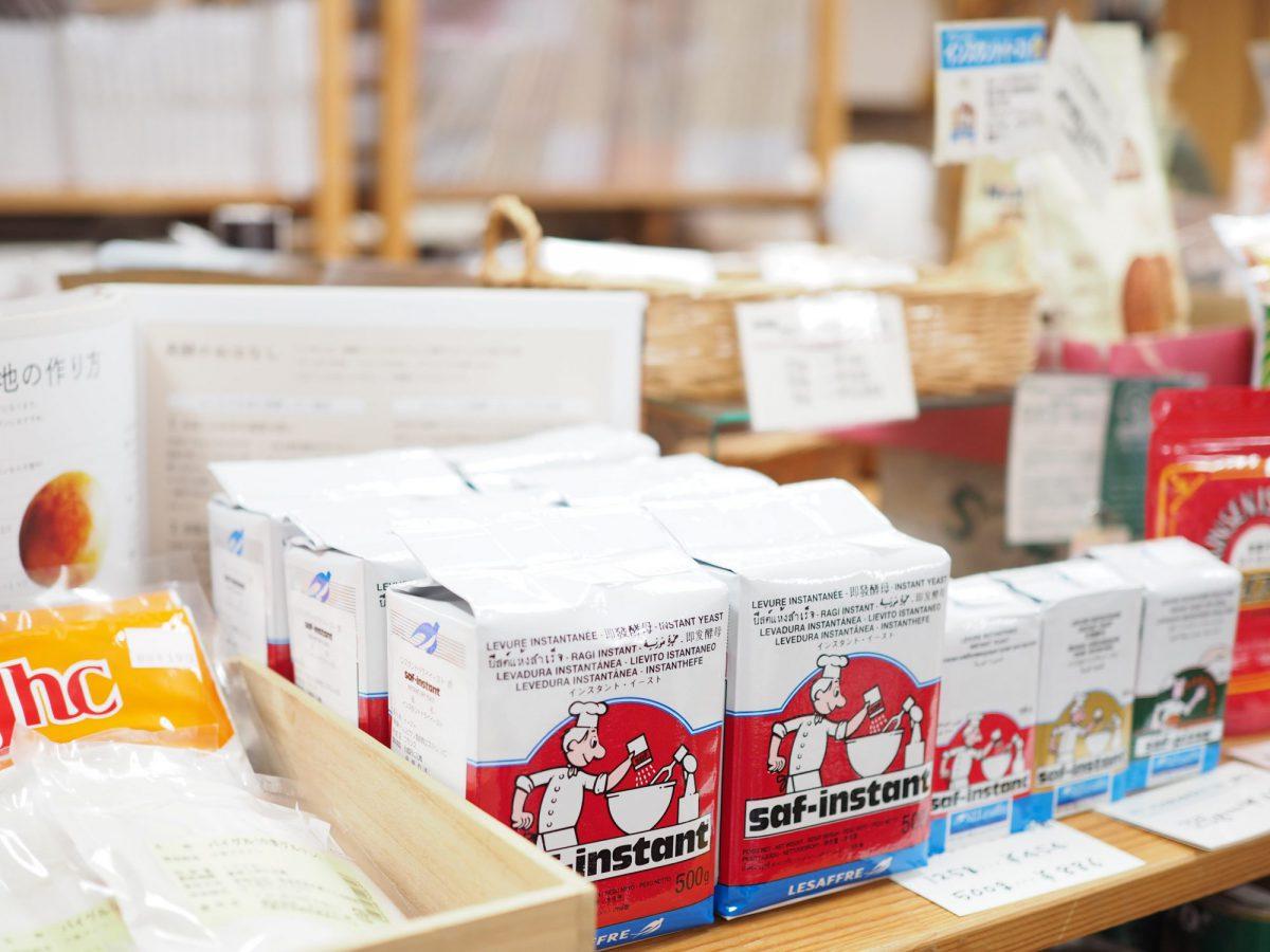 【インターン情報】スイーツ材料店のお菓子工房をイベントで溢れる場所にするプロジェクト